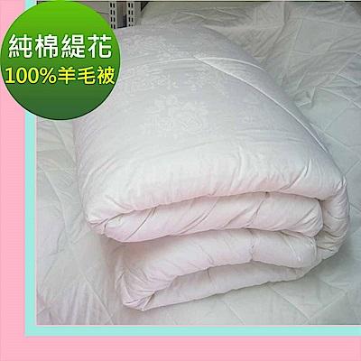 La Veda 純棉提花表布100%羊毛被