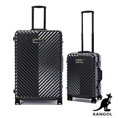 DF travel - 英國袋鼠奢華V款立體髮絲紋鋁框20+28吋行李箱