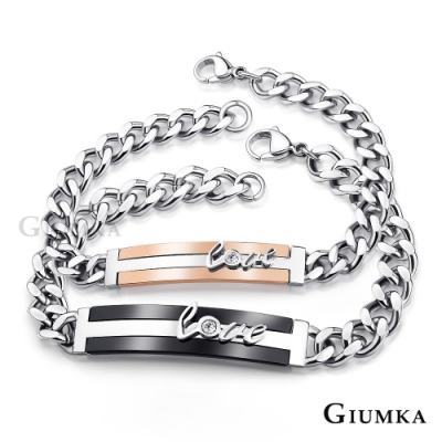 GIUMKA白鋼手鍊愛的告白情侶手鏈一對價格