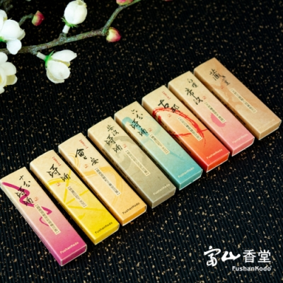 富山香堂 過年獨家 吉祥如意 八方圓滿福氣呈祥 八吉祥相聚禮盒