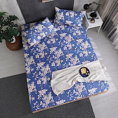 DESMOND岱思夢 雙人100%天絲床包枕套三件組 藍之夢-藍