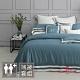 『品牌週75折 滿額加碼最高21%回饋』 MONTAGUT-深灰藍-300織紗萊賽爾纖維天絲-薄被套床包組(加大) product thumbnail 1