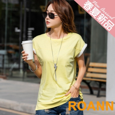 圓領拼接牛角袖短袖T恤 (共四色)-ROANN