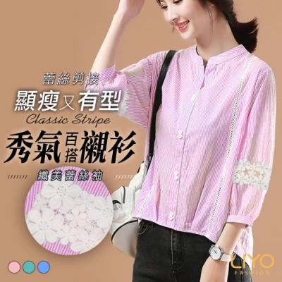 襯衫-LIYO理優-顯瘦條紋剪接襯衫-E935003