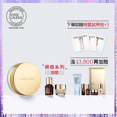 【官方自營】ESTEE LAUDER 雅詩蘭黛 特潤超導卸妝精萃膏 70ml