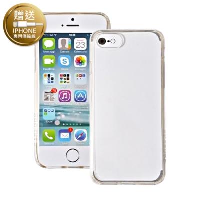 TUCANO DUO 雙料美背PC+防撞軟邊TPU保護套 iPhone SE2/7/8(4.7吋) 米黃 (贈Apple傳輸線)