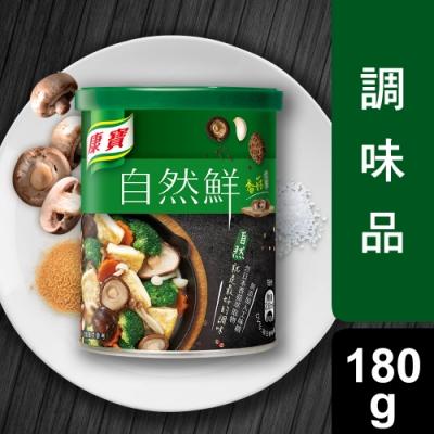 自然鮮香菇風味調味料 180G
