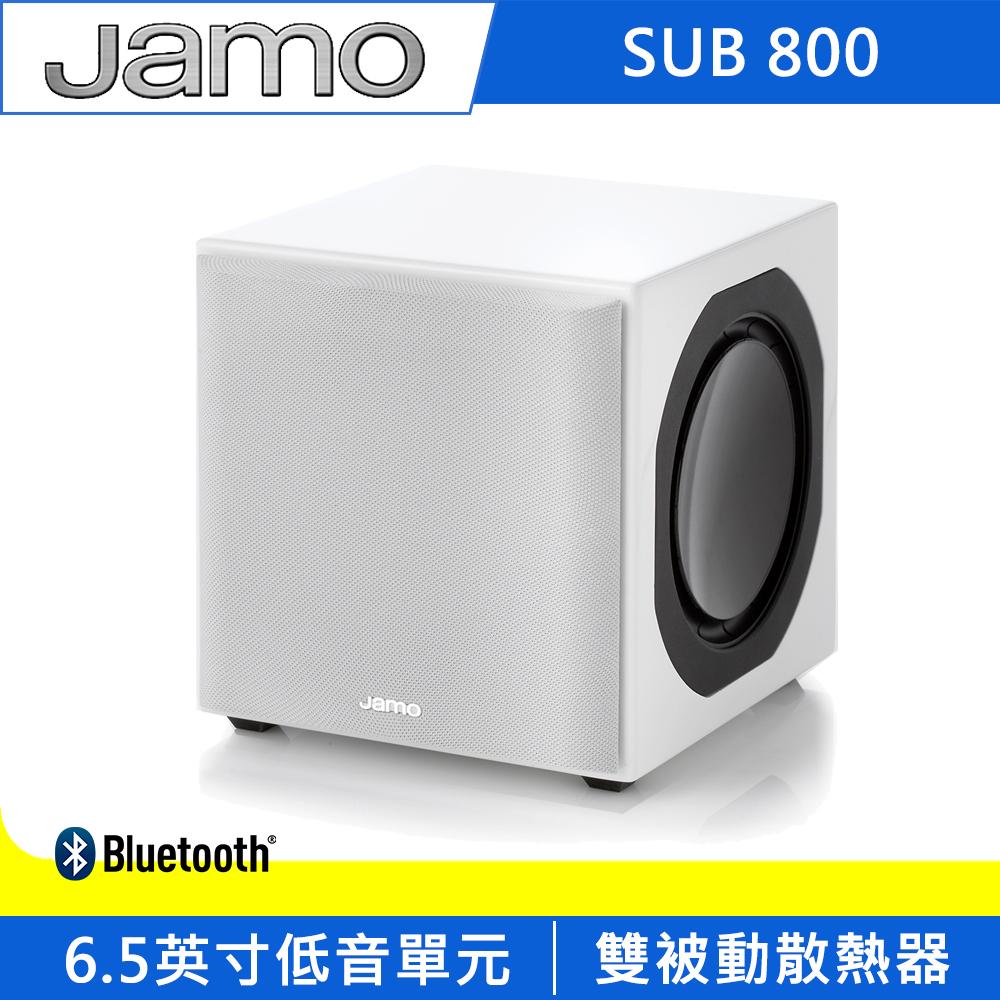 丹麥JAMO SUB 800 超低音喇叭-白