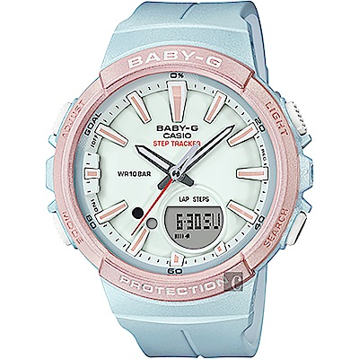 Baby-G 慢跑系列計步手錶-粉藍x粉紅(BGS-100SC-2A)