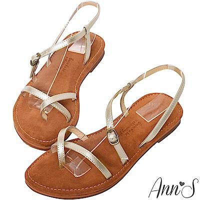 Ann'S水洗牛皮-交錯流線寬版平底涼鞋-金