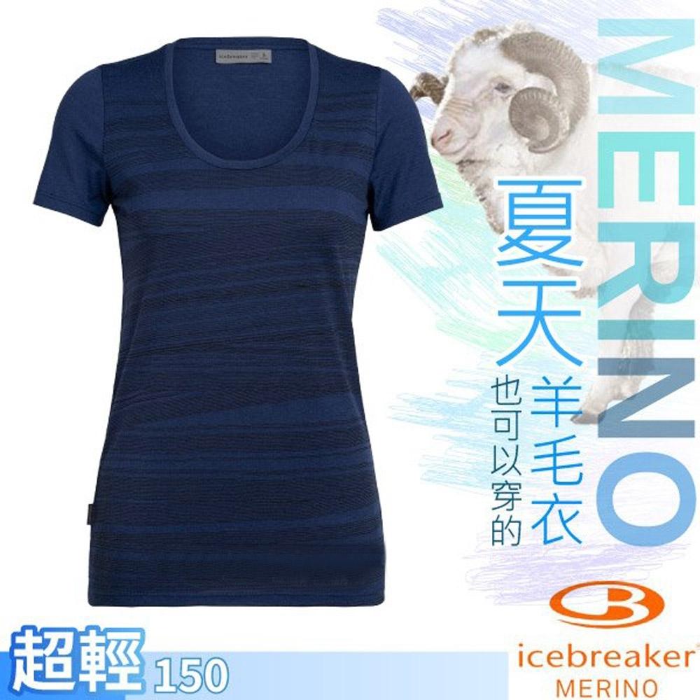 Icebreaker 女款 Tech Lite 美麗諾羊毛 U領短袖上衣(一線之路)_深藍