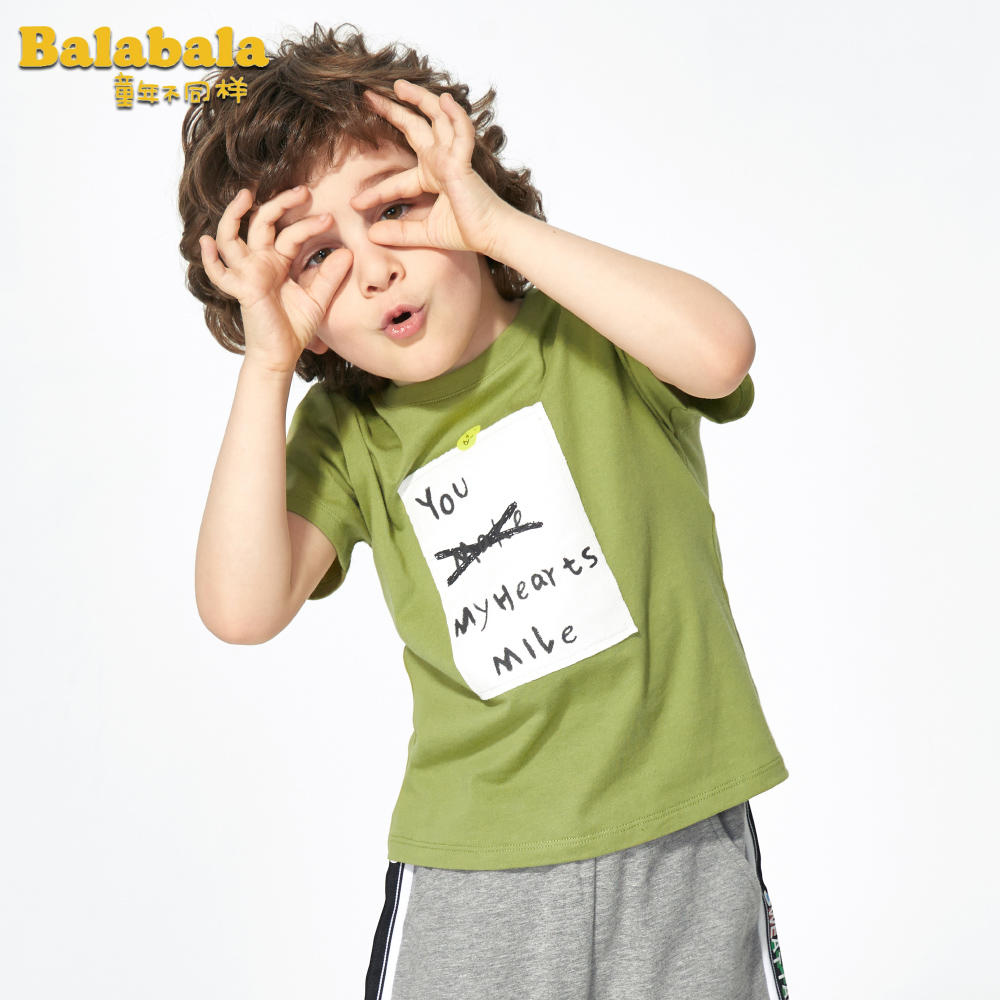 Balabala巴拉巴拉-便條小標語笑臉印花T恤-男(3色)