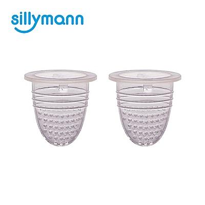 韓國sillymann-100%鉑金矽膠仙人掌蔬果固齒咬咬樂替換網(2入裝)-2組