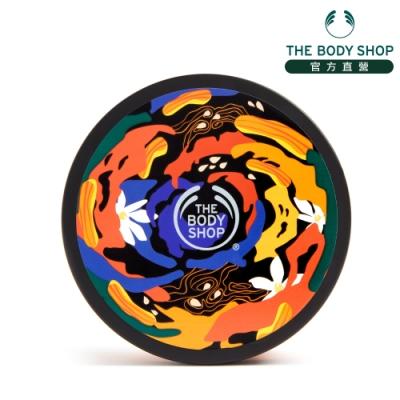 The Body Shop 香草南瓜身體滋養霜-200ML(限量)