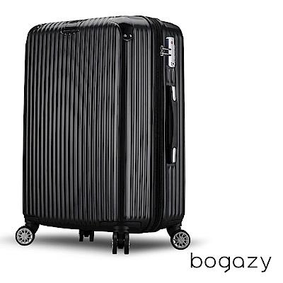 Bogazy 雪之奇蹟 20吋PC可加大磨砂霧面行李箱(質感黑)