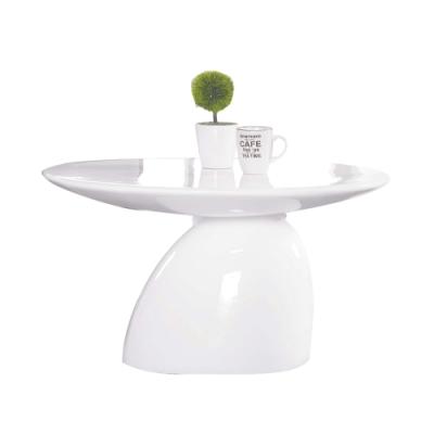 文創集 麥波環保白2.6尺塑鋼造型茶几-79x57x43.5cm免組