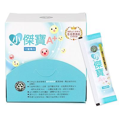 【長青寶】小傑寶A+益生菌(30包/盒)