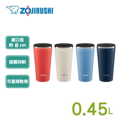 象印*0.45L*不鏽鋼真空保溫杯(SX-FSE45)