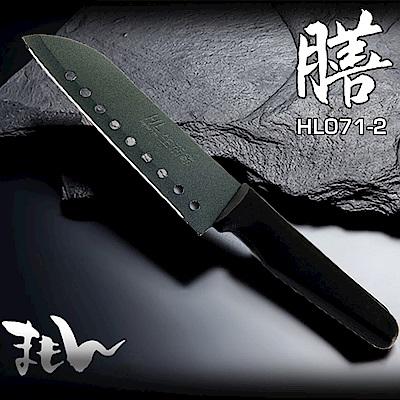 【FL生活+】不沾黏九孔犀利廚刀(HL-072-2)