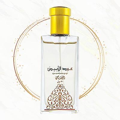 Rasasi Oudh Alabiyad 夢境 薔薇與麝香 香水50ml