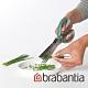【Brabantia】多功能廚房蔬菜剪刀(冷杉綠) product thumbnail 1