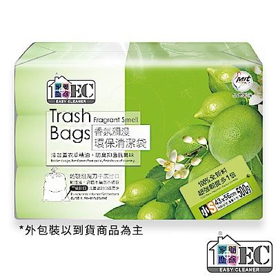 家簡塵除-檸檬香氛清潔袋小(500g3入)