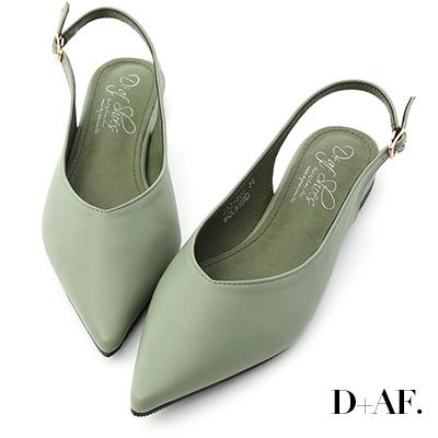 D+AF 純色優雅.V口尖頭後空平底鞋*綠