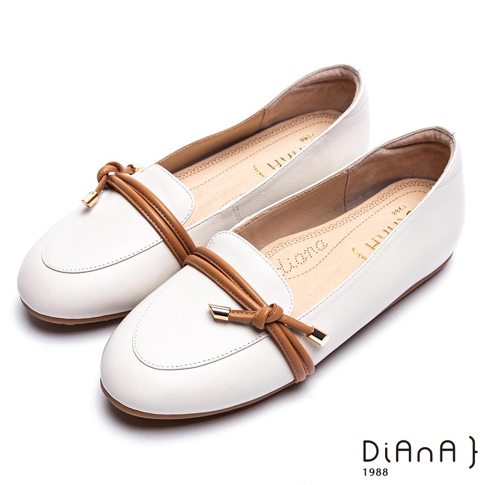 DIANA扭綁線條經典真皮休閒鞋-漫步雲端厚切焦糖美人-米