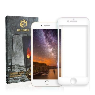 DR.TOUGH 硬博士 iPhone 8 / iPhone 7 3D曲面滿版保護貼-白