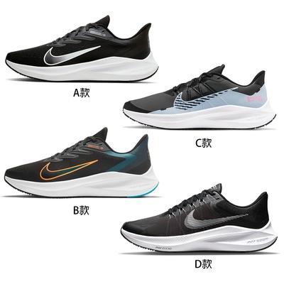 【時時樂限定】NIKE 慢跑鞋 休閒 健身 運動  多款任選
