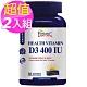 (2入特價) 愛司盟 健康維生素D3 400IU軟膠囊 product thumbnail 1