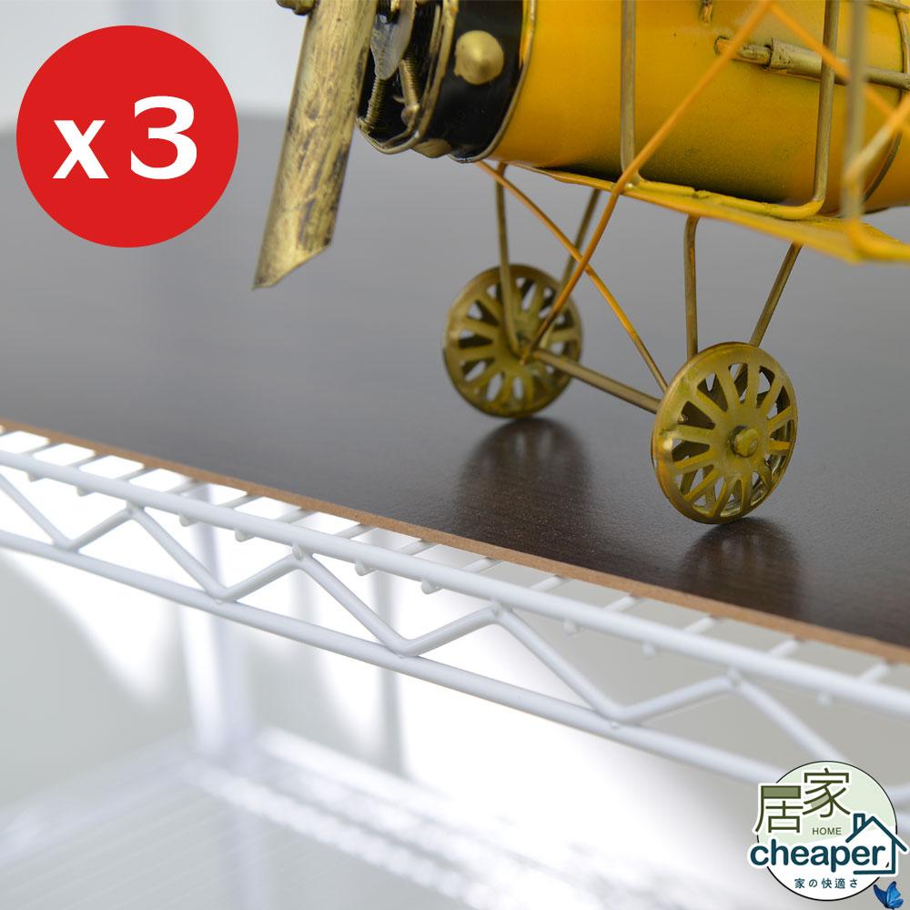 【居家cheaper】層架專用木質墊板35X90CM-3入(木質墊板3入)