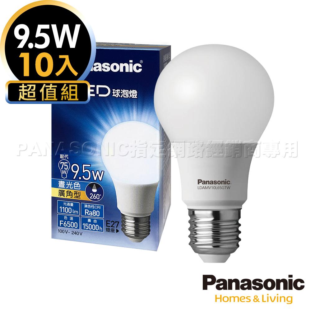 Panasonic國際牌 10入組 9.5W LED燈泡 超廣角 全電壓-白光