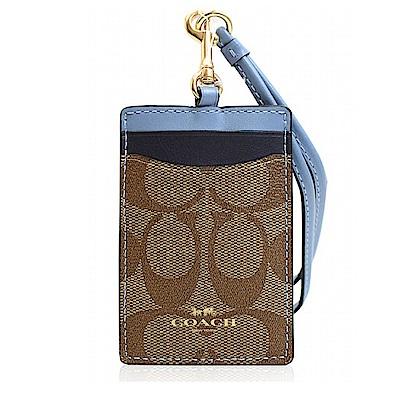 COACH LOGO馬車PVC皮革證件套票卡夾 棕色LOGO皮革x藍色