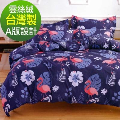 La Lune 台灣製經典超細雲絲絨單人床包舖棉兩用被三件組 紅鶴浮世繪