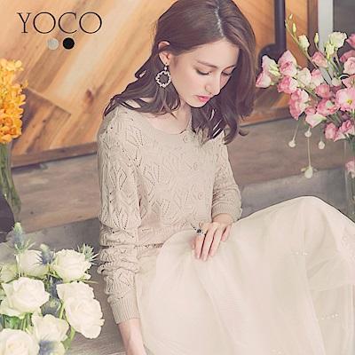 東京著衣-yoco 經典百搭氣質鏤空防曬針織外套-S.M.L(共二色)
