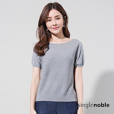 獨身貴族 知性力量幾何斜條織紋針織衫(2色)