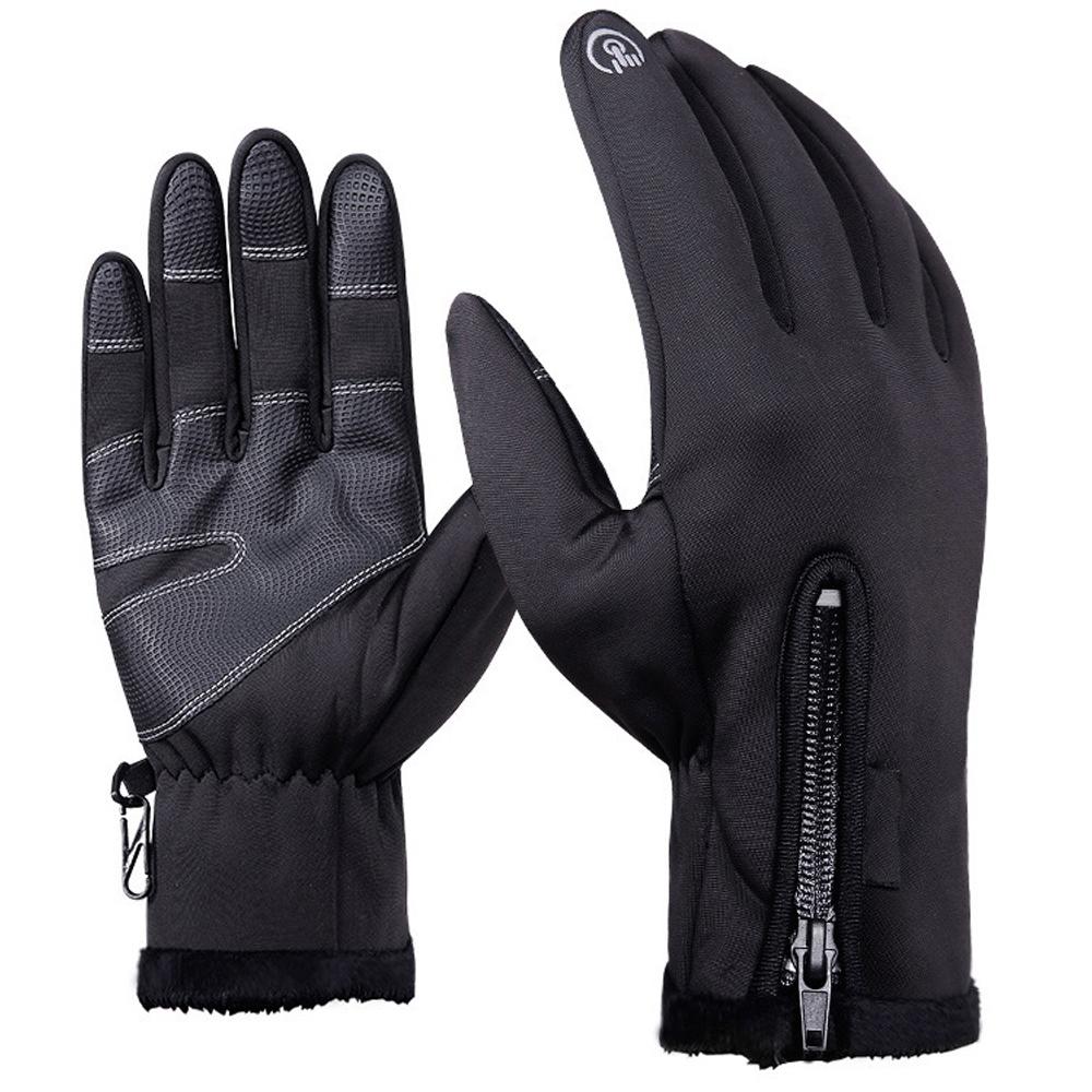 活力揚邑 雙層防水可觸控機車保暖防風登山滑雪防滑手套-黑