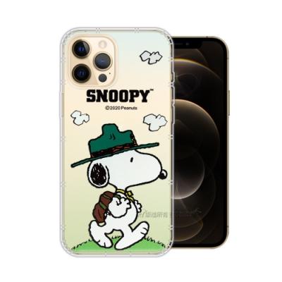 史努比/SNOOPY 正版授權 iPhone 12 Pro Max 6.7吋 漸層彩繪空壓手機殼(郊遊)