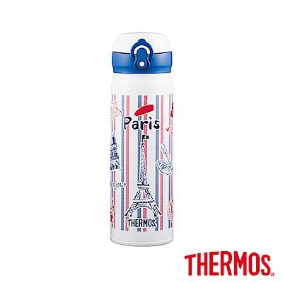 THERMOS膳魔師城市不鏽鋼真空保溫瓶0.5L-巴黎篇