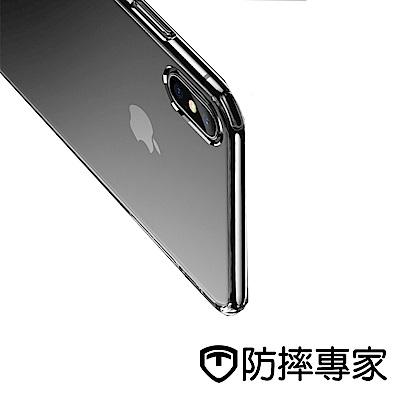 防摔專家裸機感iPhone Xs Max TPU邊框PC背蓋防震透明保護殼6.5吋