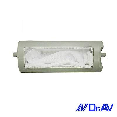 Dr.AV 東元/聲寶雙槽小/洗衣機濾網(NP-023)