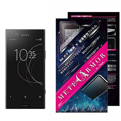 Moxbii Sony Xperia XZ1 Compact 太空盾Plus 螢幕保護貼