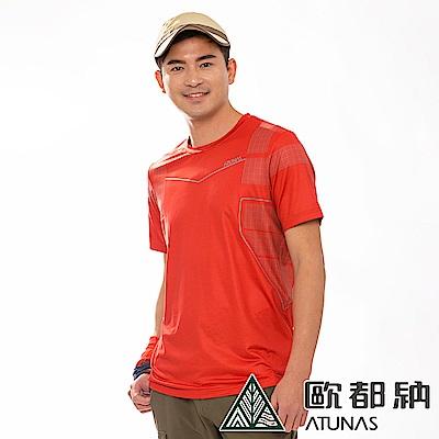 【ATUNAS 歐都納】男款ATUNAS-TEX短袖圓領T恤A1-T1911M橘紅
