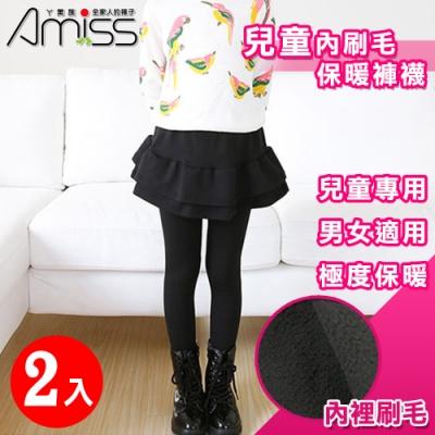 Amiss 兒童內刷毛保暖褲襪2入組(1201-8S)