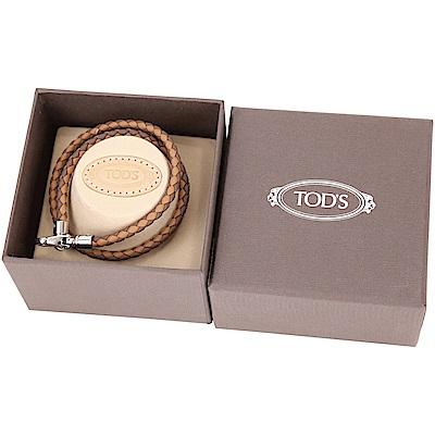 TOD'S MyColors Braided 雙色編織小牛皮手環(咖棕色)