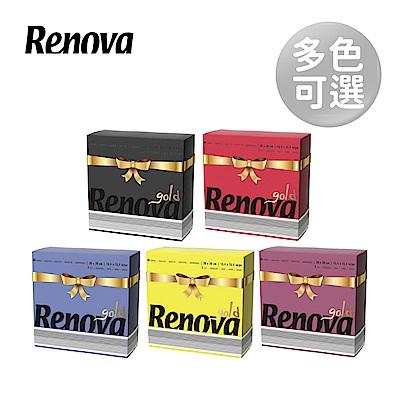 Renova葡萄牙米其林高級餐巾紙 39x39cm(1入/40張)-多款任選《滿800出貨》