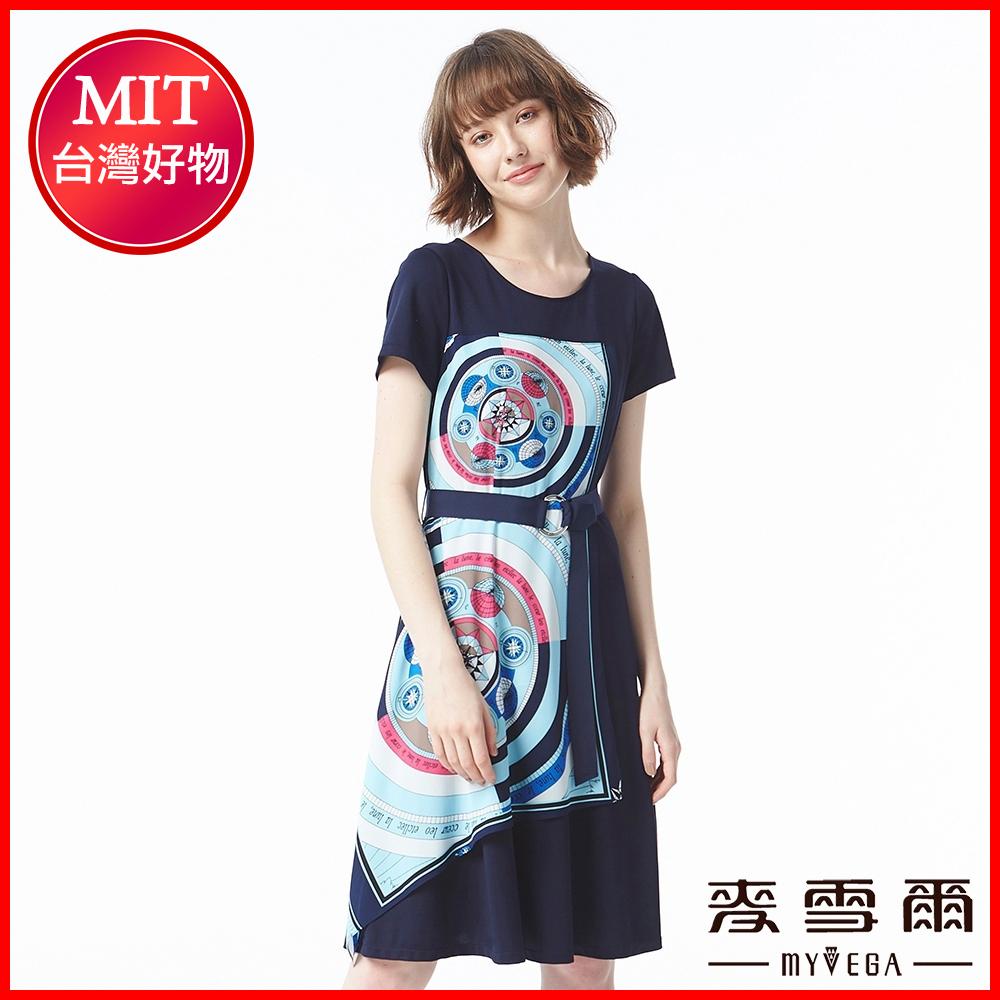 麥雪爾 幾何圖形拼接絲巾短洋裝