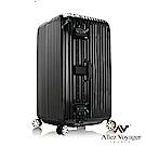 法國奧莉薇閣 29吋行李箱PC鋁框旅行箱 Sport運動版 (黑色)
