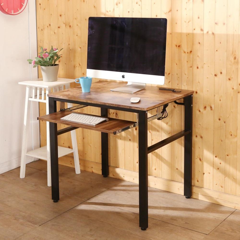 BuyJM低甲醛復古風80公分單鍵盤穩重附插座工作桌-DIY